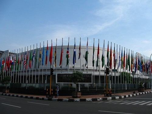Museum Konferensi Asia Afrika Tampak Depan